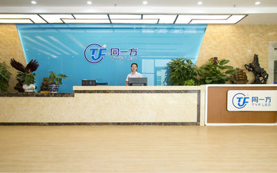 China Shenzhen Tongyifang Optoelectronic Technology Co., Ltd.
