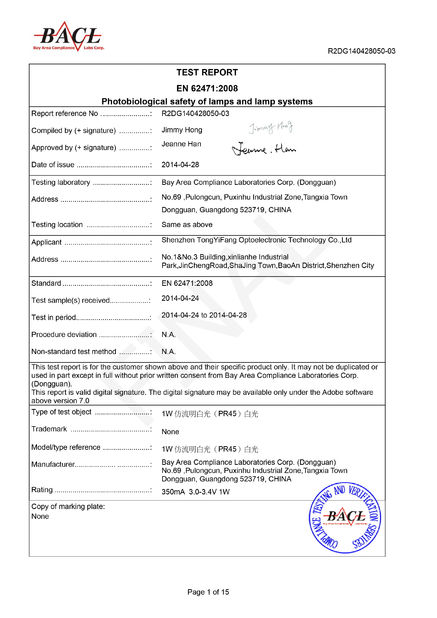 China Shenzhen Tongyifang Optoelectronic Technology Co., Ltd. Certification